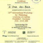 beige diploma certificate